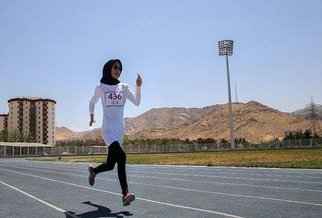اصفهان قهرمان  نابینایان و کمبینایان شد