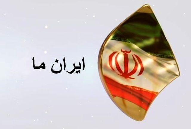 """""""عبدالناصر همتی"""" مهمان دور دوم گفتگوهای کاندیداها با ایرانیان خارج از کشور"""