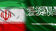 دخالت عربستان در برنامه هسته ای ایران