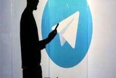 کشف نرم افزار جاسوسی در تلگرام!