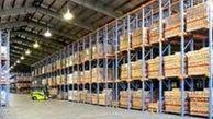۳۸ هزار تن کالای اساسی در انبارهای چهارمحال و بختیاری ذخیره شد