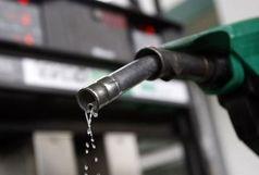 سهمیه سوخت خودروها در سیستان وبلوچستان افزایش یافت