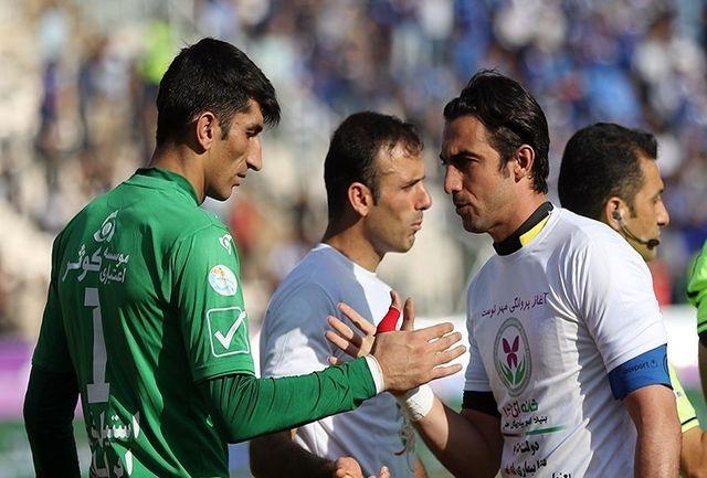 شاهکار مشترک عقابهای ایرانی در یک روز!