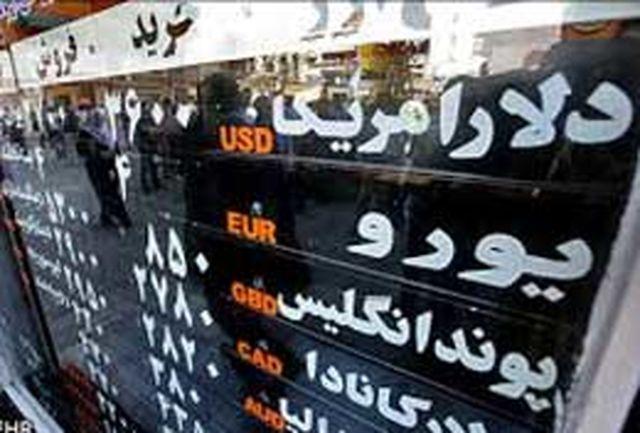 قیمت دلار و یورو امروز 29 آذرماه