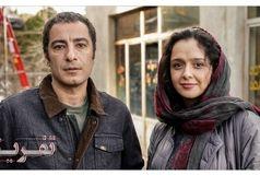 آغاز فیلمبرداری «تفریق» با نوید محمدزاده و ترانه علیدوستی