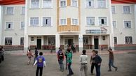 احداث ۵ مدرسه در شهرستان نهاوند به همت بنیاد برکت