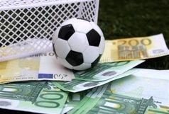 خبری شوکهکننده از بازداشت 11 فوتبالیست به اتهام شرطبندی