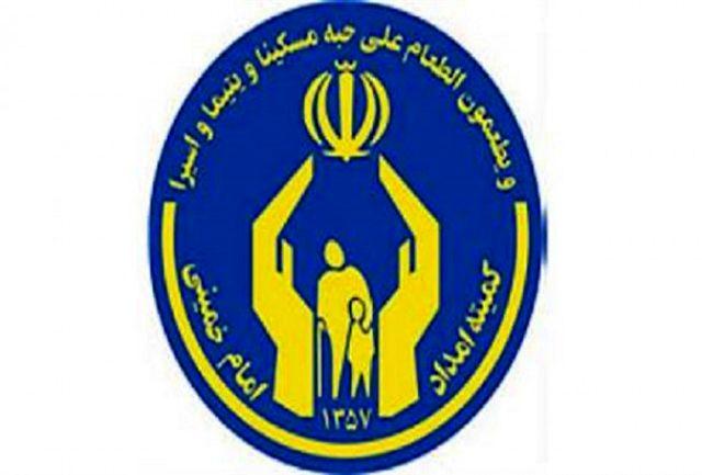 قائم مقام کمیته امداد استان تهران معرفی شد