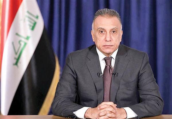 نشست اضطراری شورای امنیت ملی عراق به ریاست الکاظمی