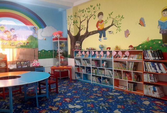به روز رسانی بخش مرجع کودک و نوجوان کتابخانه های عمومی استان