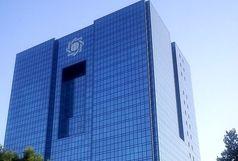 آخرین وضعیت همکاریهای بانکی با کنلون بانک چین