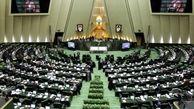 موافقت مجلس با کلیات لایحه الحاق دو بندر به منطقه آزاد چابهار