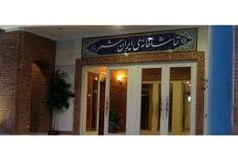 خبرهایی از 2 اجرا در تماشاخانه ایرانشهر