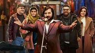 برنامه سینماهای اصفهان/ مطرب به گیشه جان داد