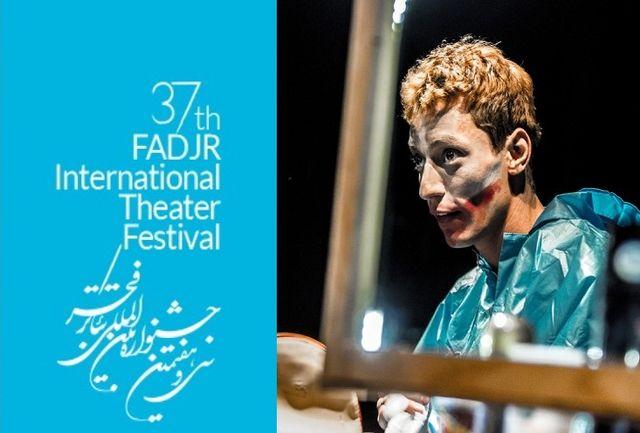 «زندگی در تئاتر» سه شنبه روی صحنه چهارسو