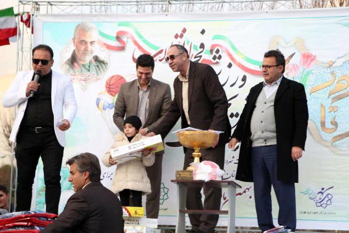 جشنواره تفریحی ورزشی فجر انقلاب در حوزه ورزش شمالشرق تهران برگزار شد