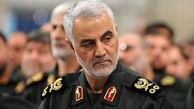 شهید سپهبد سلیمانی تنها متعلق به ایران نبود