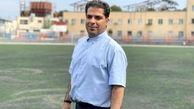 قضاوت کرمانیها در لیگهای یک و برتر فوتبال