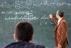 جذب ۲۵ هزار دانشجومعلم جدید در دانشگاه فرهنگیان
