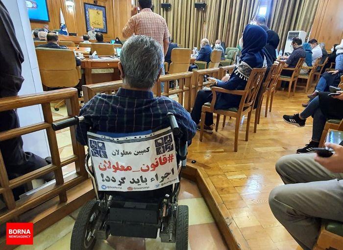 صحن شورای شهر پذیرای شهروندان دارای معلولیت نیست