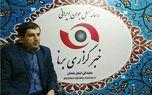 اجرای 25 برنامه همزمان با روز ارتباطات و روابط عمومی در استان همدان