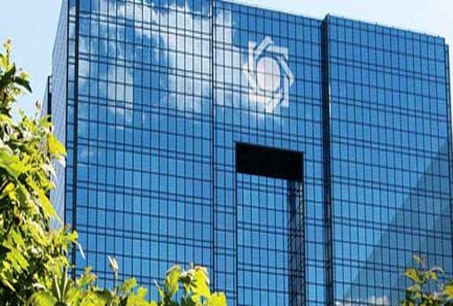 تحریمهای ثانویه بانکهای ایرانی تاثیری بر تامین ارز کالاهای اساسی ندارد
