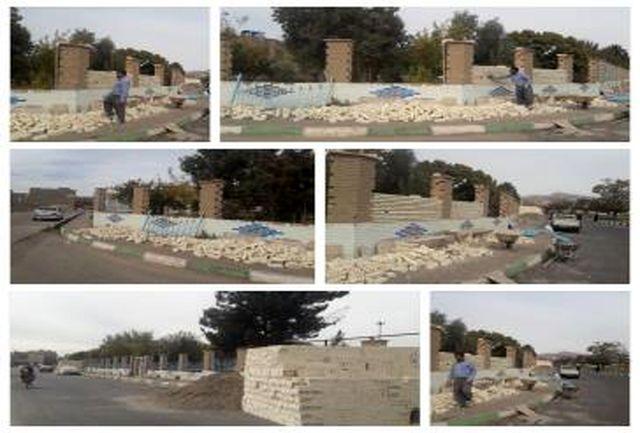 دیوار کشی بوستان بانوان در شهر فرون آباد آغاز شد