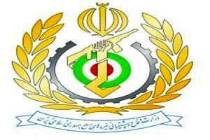 جزئیات جدید از انفجار شب گذشته در منطقه پارچین تهران