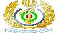 امضا تفاهم نامه همکاری سازمان صنایع هوایی وزارت دفاع و دانشگاه شهید بهشتی