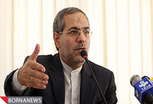 اجرای 17 پروژه بهداشتی و درمانی در تهران با اعتبار 450 میلیارد ریال