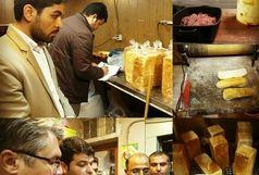پلمب یک رستوران و مرکز  تهیه نان فانتزی در کرمان