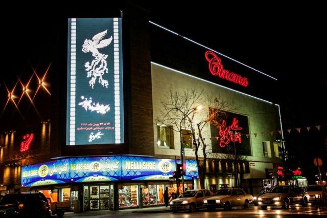 جشنواره فجر پردیس سینمایی هویزه