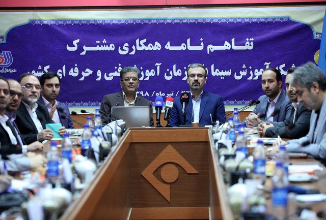 طرح ملی مهارت، دستور کار مشترک تلویزیون و سازمان فنی و حرفه ای کشور