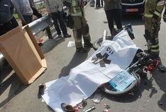 راکب و ترک نشین موتورسیکلت در برخورد با کامیون جان باختند