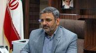 بازرسکل استان خوزستان «با اختیارات ویژه» منصوب شد