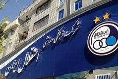 مشکلات استقلال تمام شد/ اخبار خوش آبی