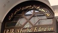 کمیته حقوقی و تدوین مقررات فدراسیون فوتبال مسئولیت اصلاح اساسنامه را برعهده دارد