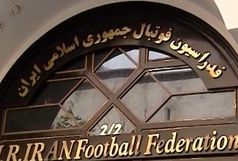 توضیحات دپارتمان امور بینالملل درباره میزبانی جام ملتهای آسیا 2027