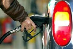 کاهش ۲۵ درصدی مصرف بنزین
