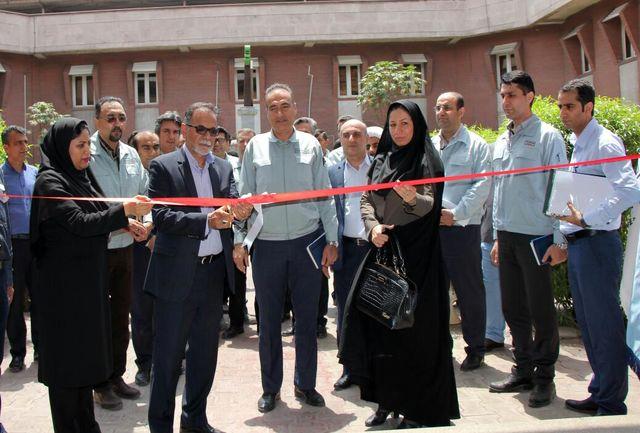 مرکز آموزش بین کارگاهی فولاد هرمزگان افتتاح شد