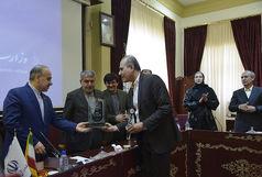 اهدای سه نشان ارزشمند بسکتبال ایران به موزه ورزش