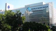 پیش بینی بانک جهانی از رشد اقتصادی آسیا