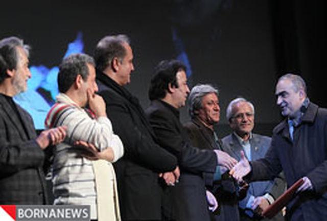 برگزیدگان جشنواره 29 معرفی شدند