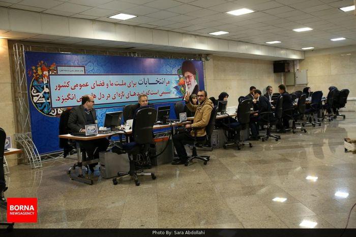 دومین روز نام نویسی از داوطلبان انتخابات مجلس
