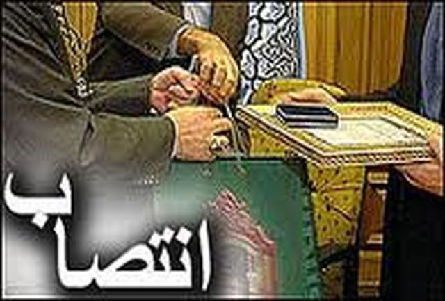 انتصاب معاون سیاسی، امنیتی و اجتماعی استانداری خراسان رضوی