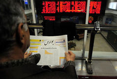 افزایش ۳۵ درصدی معاملات سهام در بورس آذربایجان غربی