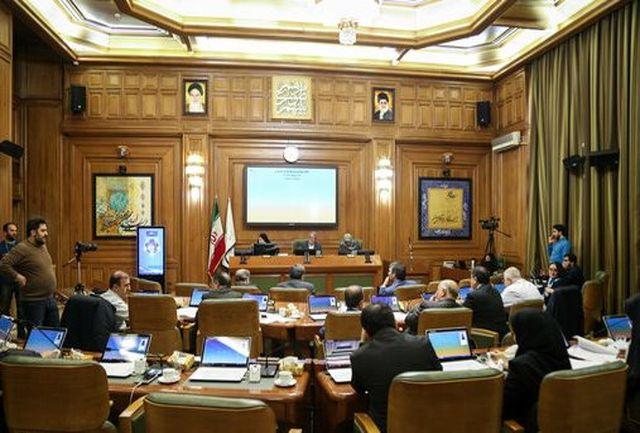 تکذیب تعطیلی دو هفتهای شورای شهر