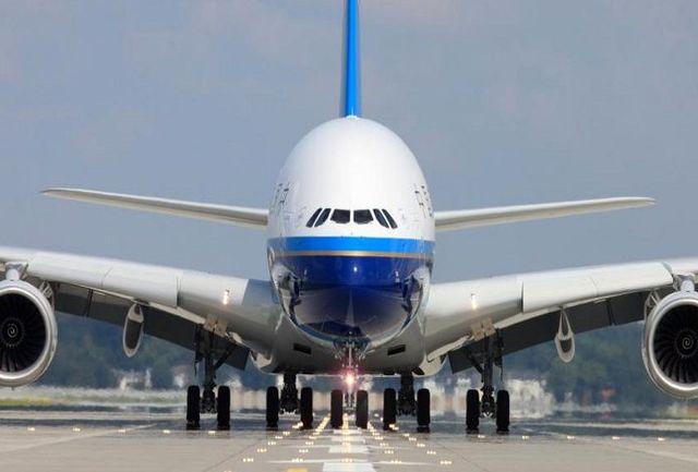 تکذیب توقف اضطراری هواپیما در فرودگاه بجنورد