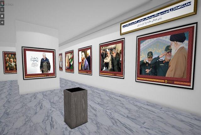 رایزن فرهنگی سفارت ایران در ژاپن نمایشگاه مجازی شهید سلیمانی برگزار کرد