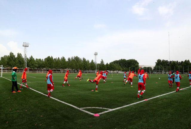 برگزاری تمرین تیم فوتبال جوانان در کمپ تیمهای ملی